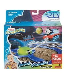 Thomas Adventures képzelet világa pálya -Space Mission DVT15