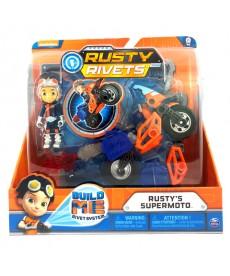 Rusty rendbehozza: Rusty szuper motorja építhető járgány 6044252