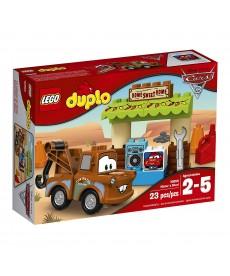 Lego Matuka Fészere 10856